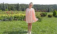 """Нарядное платье для девочки персиковое """"Золушка"""". Оригинальный подарок . Платье на выпус"""