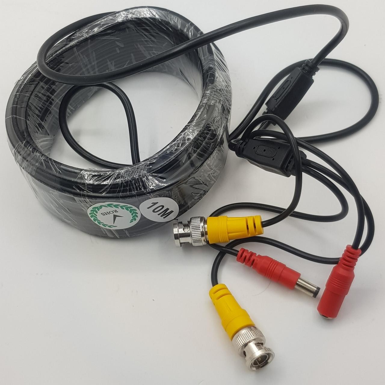 Кабель CCTV для видеонаблюдения видео и питания с разъёмами BNC+DC 10м