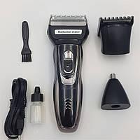 Аккумуляторная машинка для стрижки волос и бороды 3 в 1 триммер бритва Gemei GM-595, фото 1