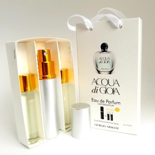 Мини парфюмерия Armani Acqua di Gioia 3х15 ml (реплика)