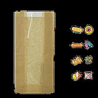 Бумажный пакет без ручек крафтовый с прозрачной вставкой 290х140х50/60мм (ВхШхГхШВ) 40г/м² 100шт (67)