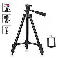 Штатив для фотоаппарата трипод  3120A Black + чехол, тринога с чехлом на телескопических регулируемых ножках