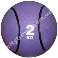 Медбол (мяч медицинский) 2 кг, d-19,5 см