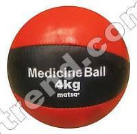 Медбол (мяч медицинский) Matsa 4 кг, d-20 см