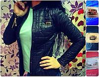 Куртка Значек Philipp Plein, Givenchy, Moschino! 9 ЦВЕТОВ!, фото 1
