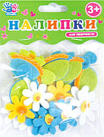 Наклейки для творчества 1 Вересня 951569 Черепашки и цветочки войлок в уп 20шт.