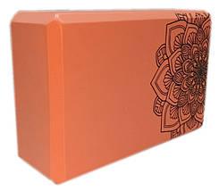 Блок для йоги, растяжки (TS 1698) Желтый, фото 3