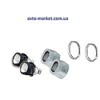 Комплект би-ксеноновых линз BL-2.5 H1 ULTRA PLUS с кольцом подсветки LED A-21TW