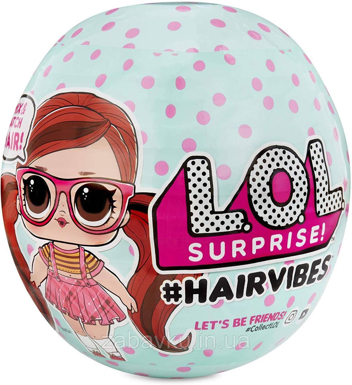 Лялька L. O. L. Surprise Hairvibes 15 Surprises ЛОЛ з париками оригінал MGA