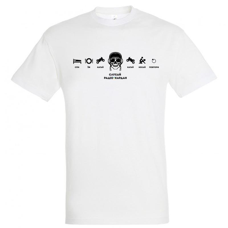 "Байкерская футболка ""Кохай, Катай, Слухай Радіо-Кардан"""