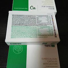 Биокальций для мозговой деятельности (Капсулы с кальцием Тяньши) 18 капс