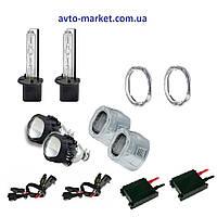 Комплект ксенона и би-ксеноновых линз BL-2.5 H1 ULTRA PLUS с кольцом подсветки LED A-21TW