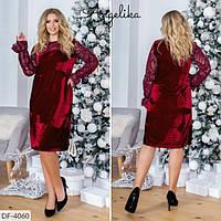 Бордовое велюровое платье с рукавами из флока 48,50,52,54 размеров