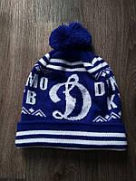 Футбольная шапка Динамо синяя