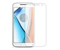 Защитное стекло захисне скло Motorola Moto G4 0.33mm