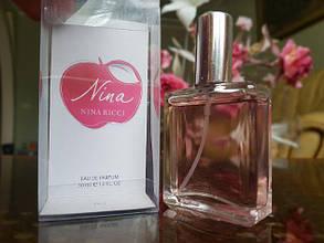 Женский мини парфюм Nina Ricci Nina 30 ml(реплика)