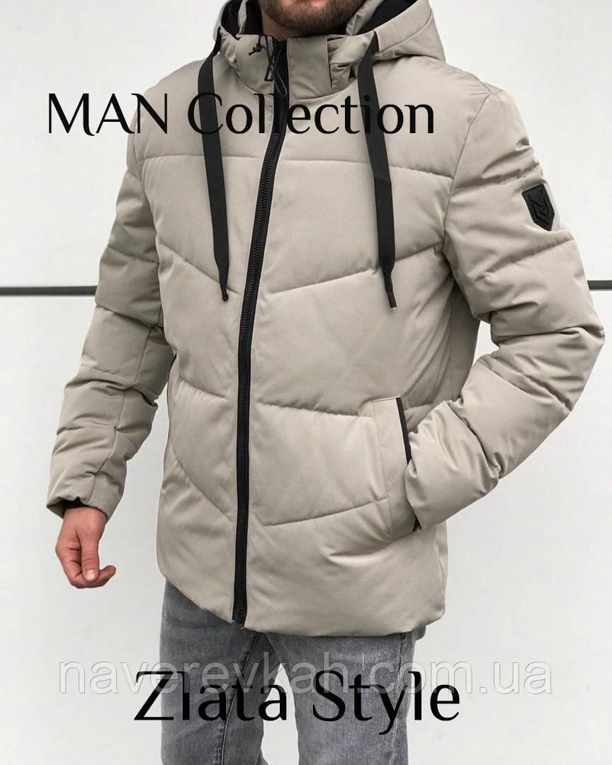 Мужская зимняя теплая куртка плащевка на синтепоне черный бежево-серый S M L