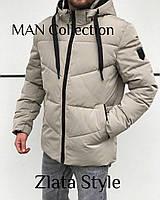 Мужская зимняя теплая куртка плащевка на синтепоне черный бежево-серый S M L, фото 1