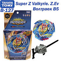 БейблейдВолтраек B5B-127 Valkyrie Super Zenith EvolutionTakara Tomy 100% Original