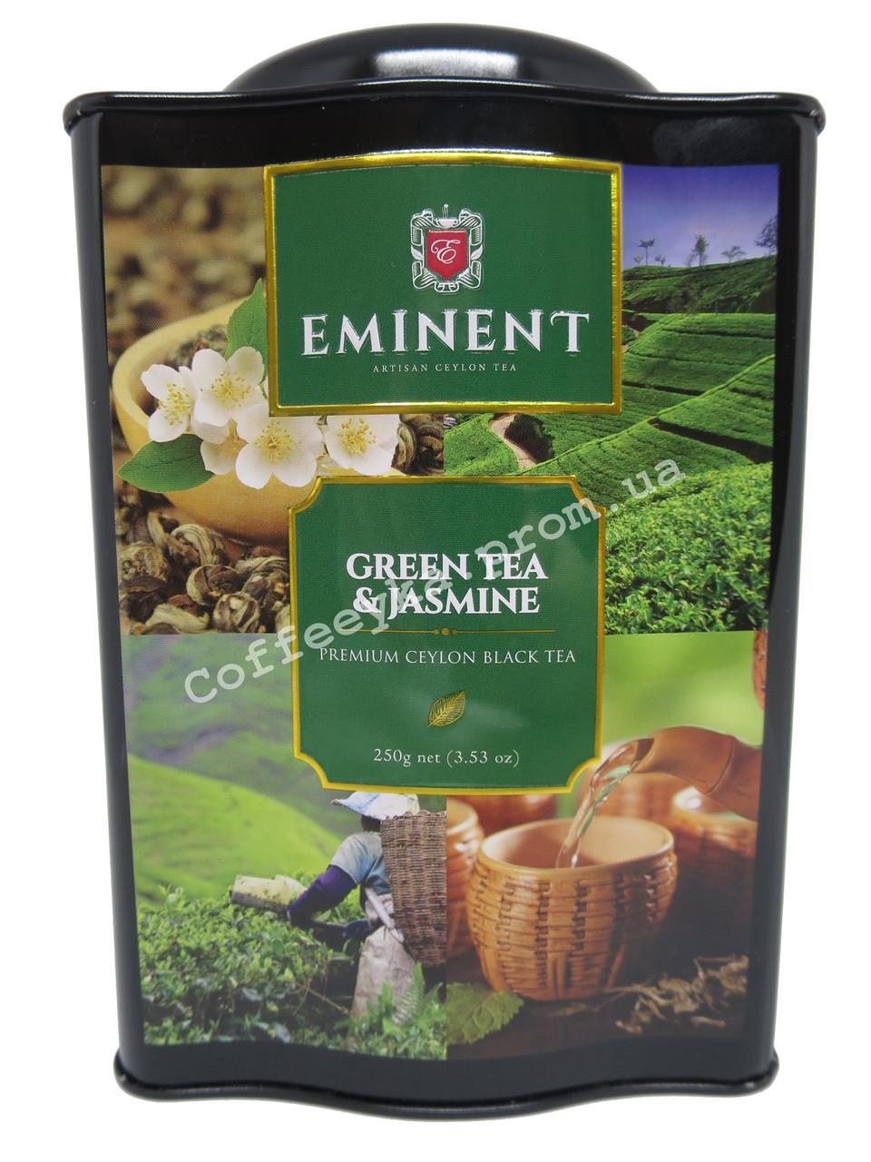 Чай зелёный EMINENT Green Tea & Jasmine 250 гр. ж/б