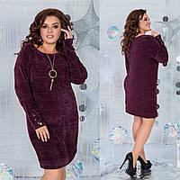 Платье  туника большие размеры 4372