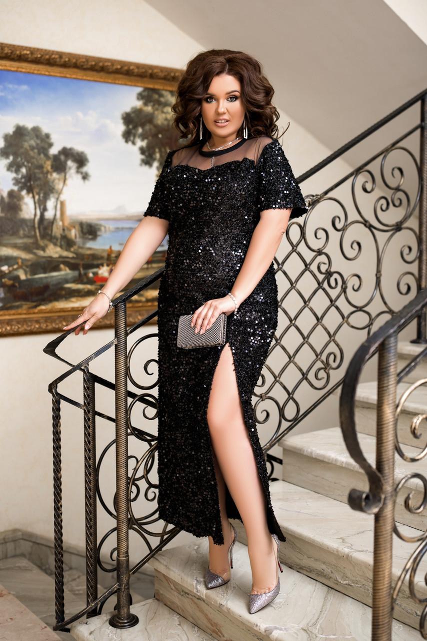 Вечернее платье алмо1503