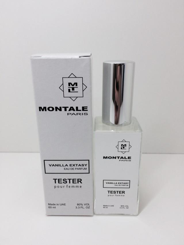 Montale Vanilla Extasy парфюмерия женская тестер 60 ml (реплика)