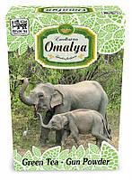 Чай Omalya Gun Powder Special (зеленый) 100 г.