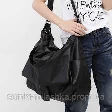 сумки недорого