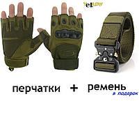 Тактические перчатки Oakley + Тактический ремень 120см в подарок!  Олива
