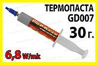 Термопаста GD007 x 30г -TU серая 6,8W для процессора видеокарты термоинтерфейс