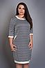 Платье женское 481