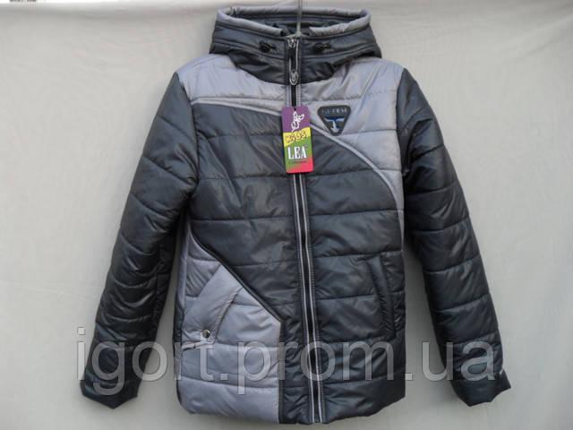 Купить детские куртки оптом в Харькове