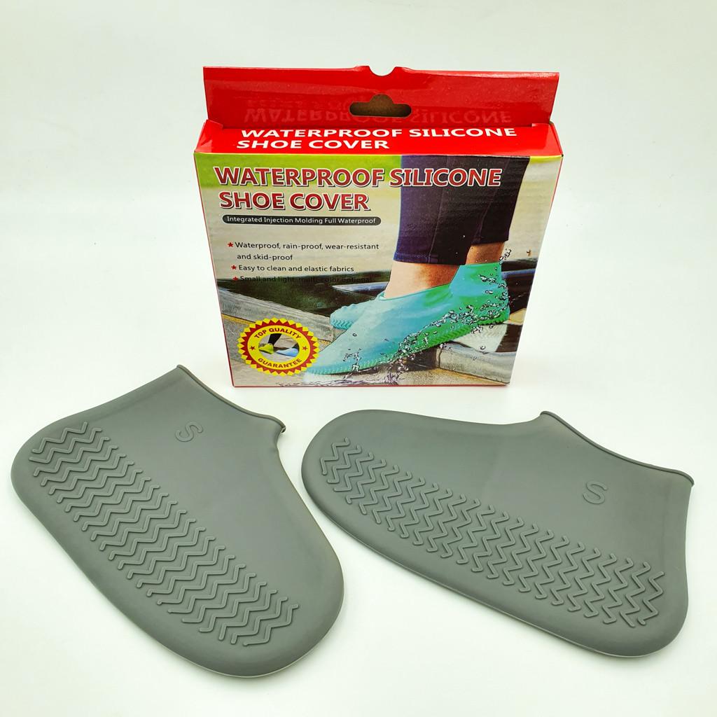 Чехлы бахилы для обуви дождевики силиконовые многоразовые от дождя слякоти UKC M (35-40) серый