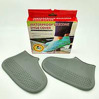 Чехлы бахилы для обуви дождевики силиконовые многоразовые от дождя слякоти UKC M (35-40) серый, фото 1