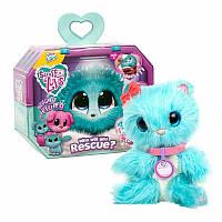 Интерактивная игрушка сюрприз Потеряшка аква няшка развивающая Scruff Love голубой, фото 1