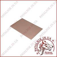 Текстолит FR4 1.5мм. (10*15) односторонний, фольгированный