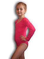Купальник гимнастический Х/Б розовый Rivage Line BM309B