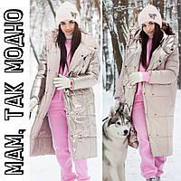 Женская зимняя двухсторонняя куртка