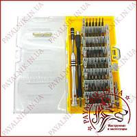 Набор отверток SPHINX 6100 Прецизионная отвертка, 56 насадок, удлинители, переход под шуруповерт