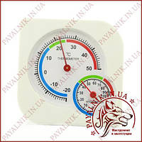 Термометр-гігрометр з вимірюванням вологості A-7 стрілочний