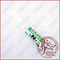 Паста термопроводная силіконова N 3,5 g тюбик AG (CHE1503)