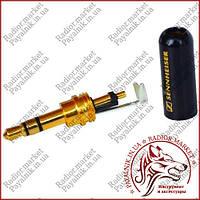 Штекер 3,5мм стерео, Sennheiser, металл. корпус, золотистый (1-0015GD)