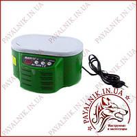 Ультразвуковая ванна BAKU BK9050 0.7L два режима 30W, 50W металлическая крышка