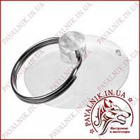 Присоска для дисплея с кольцом