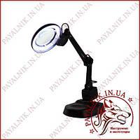 Лупа лампа настольная YIHUA-708, LED подсветка, диаметр 90мм