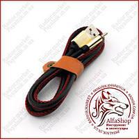 Кабель Aspor QUICK charge Type C leather 1.2 метра, 2.4A (колба)