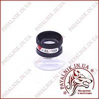 Линза глазная MG 13097 Глазок (15X)