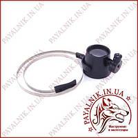Линза глазная MG 13B-A Глазок + подсветка + обруч