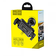 Холдер Hoco CA43 Travel spirit push-type dashboard in-car holder Black, фото 2